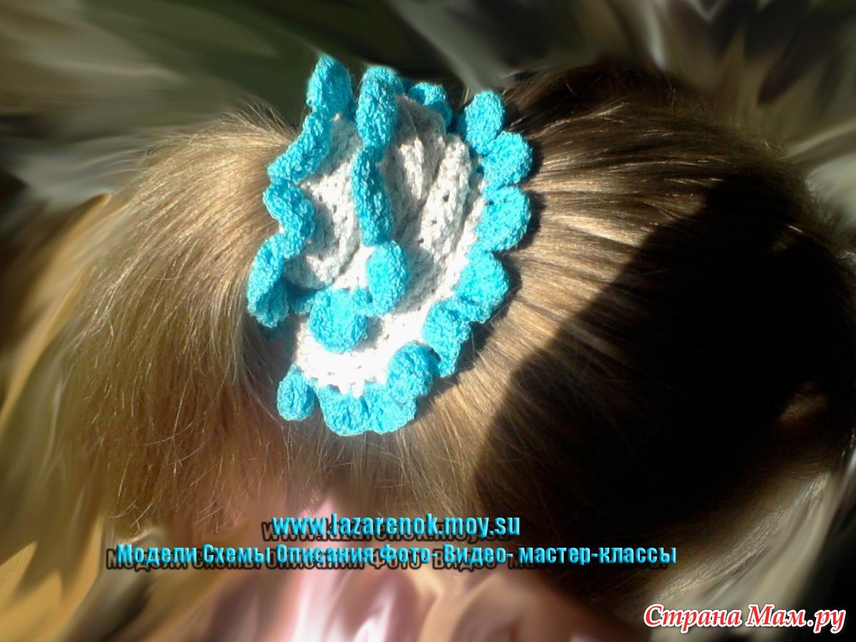 Мастер-класс по вязанию резинки для волос для девочки - Вязание - Страна Мам