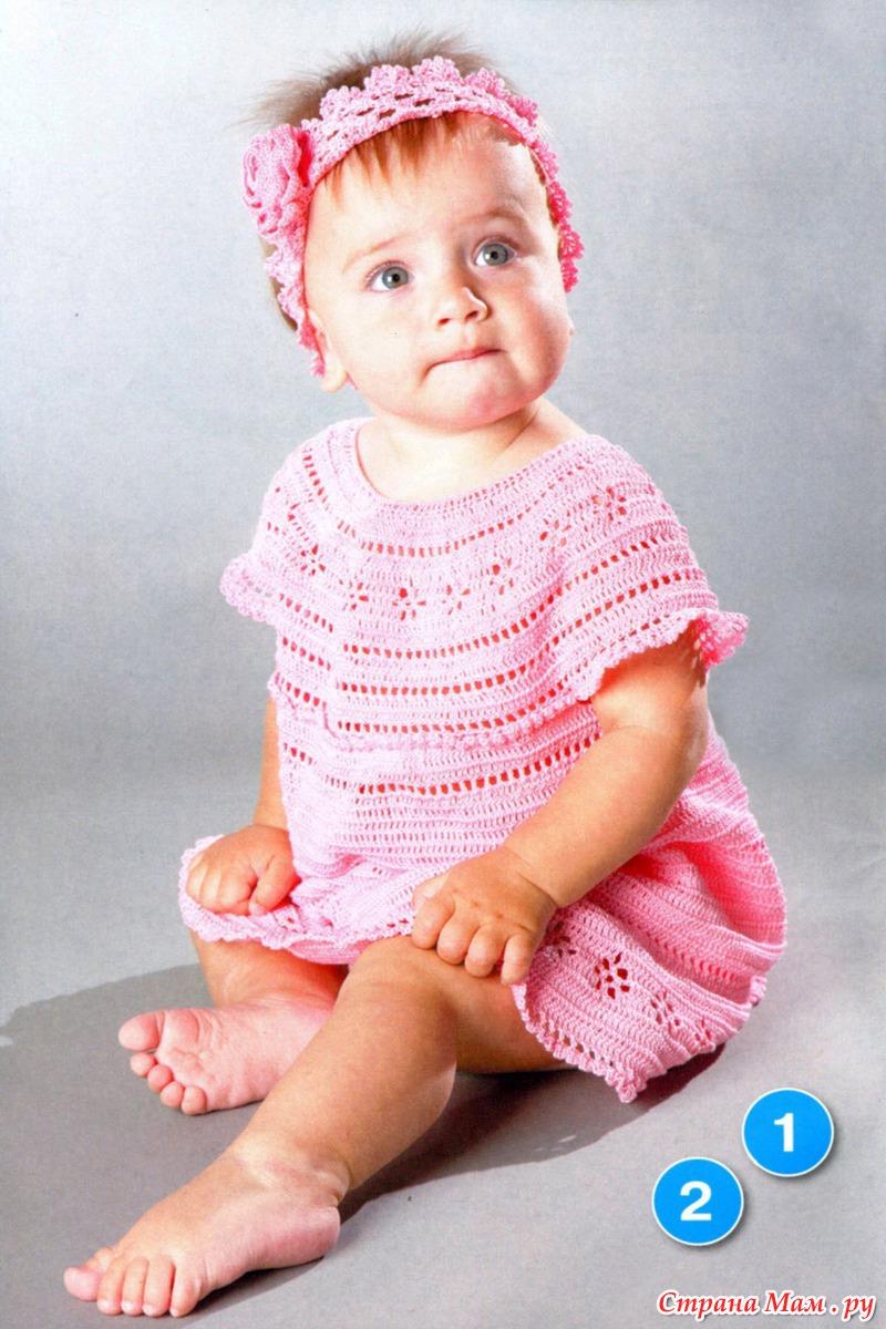 Самое красивое детское вязание