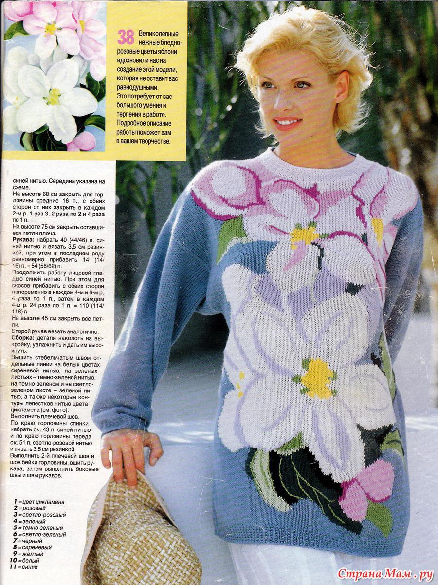 Вязание крючком кофточки с цветами