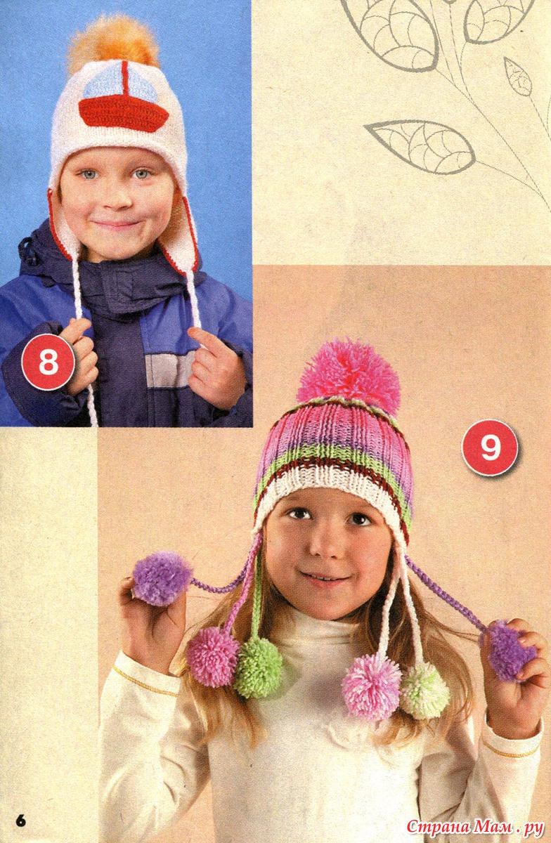 Вязаные детские шапки своими руками