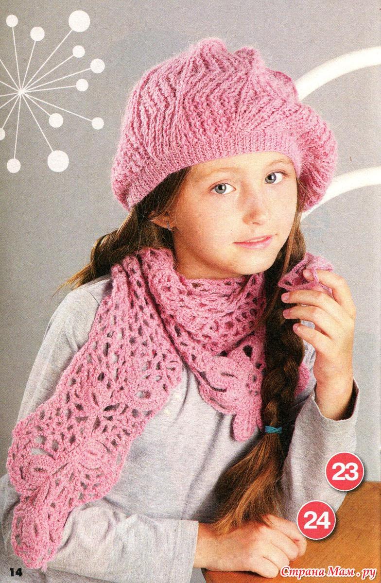 Roseelectronics вязанные шарфы для детей спицами
