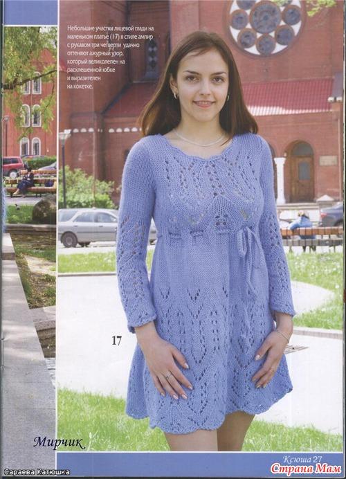 Платье для беременной крючком схемы
