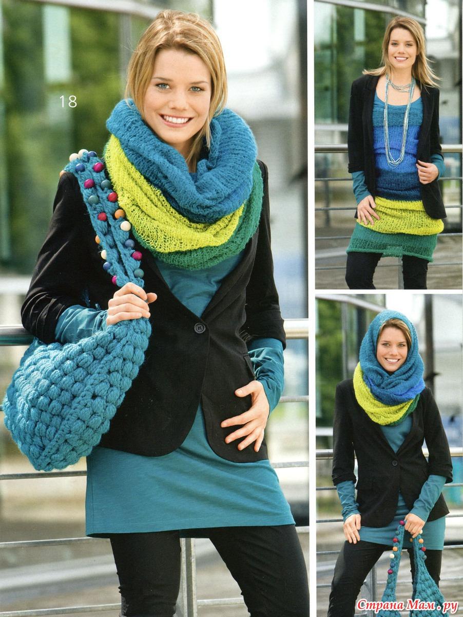Вязание снудов шарфов хомутов