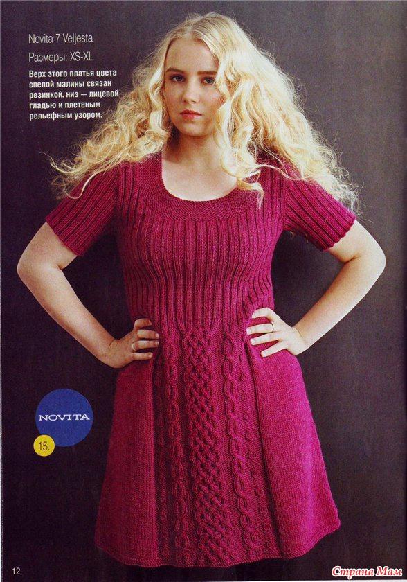 Платья для беременных вязание спицы