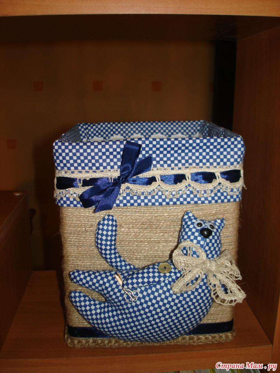 Ящики текстильные своими руками