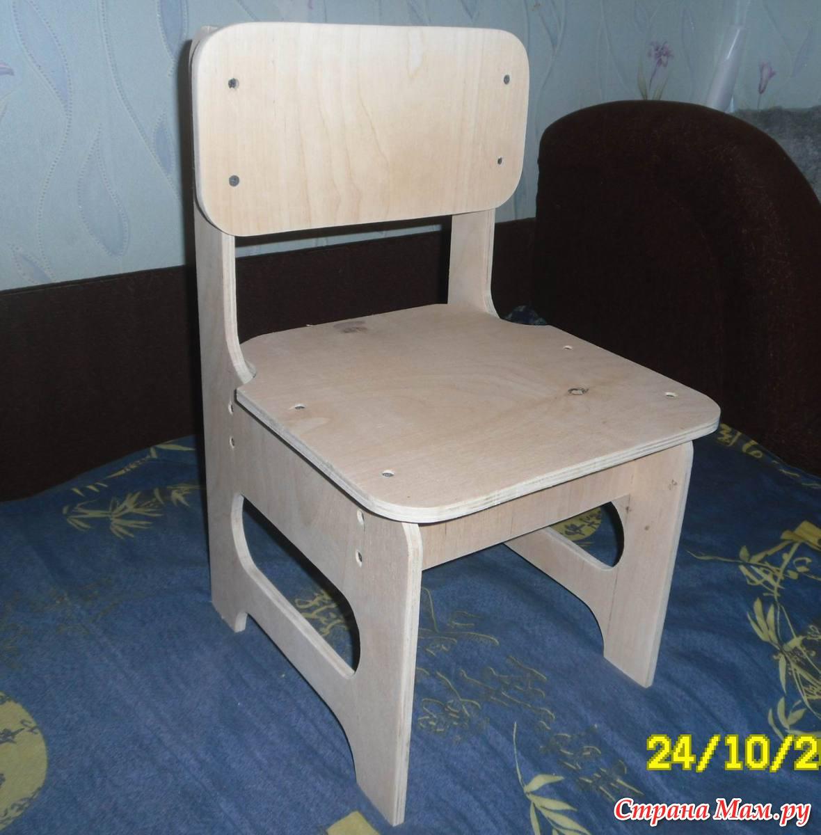Детский стульчик своими руками фото