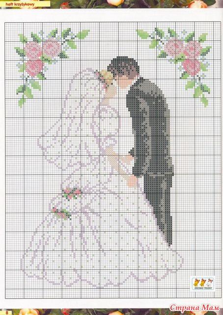 Жених и невеста - Вышивка и