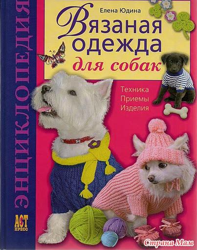 глория джинс официальный сайт интернет магазин в хабаровске
