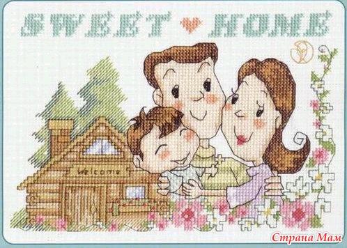 Схемы вышивок крестом семья 287