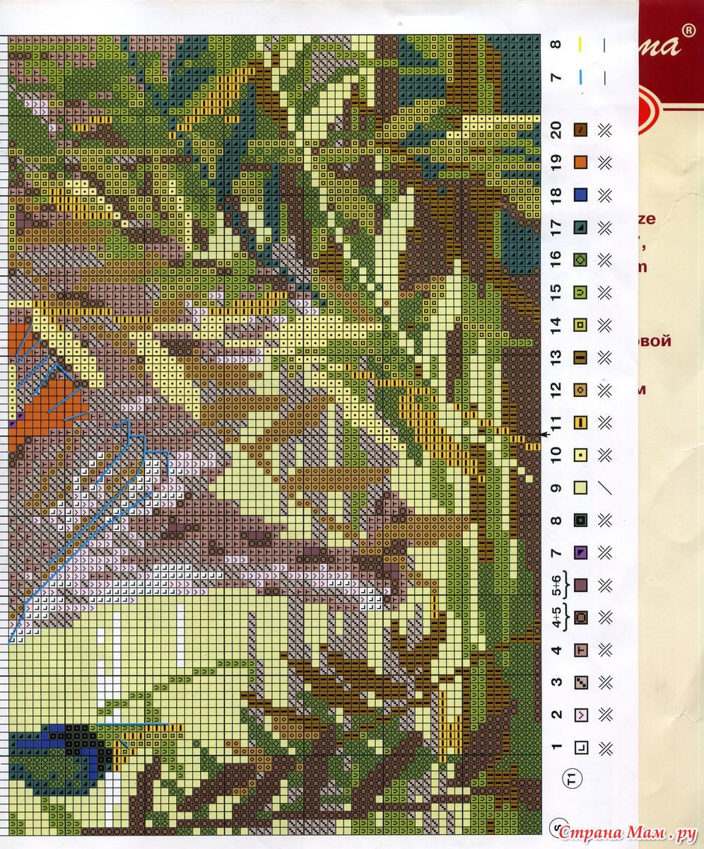Схему вышивки крестом охота 46