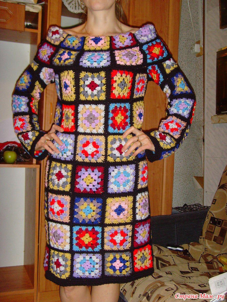 Вязание в стиле бабушкин квадрат 13