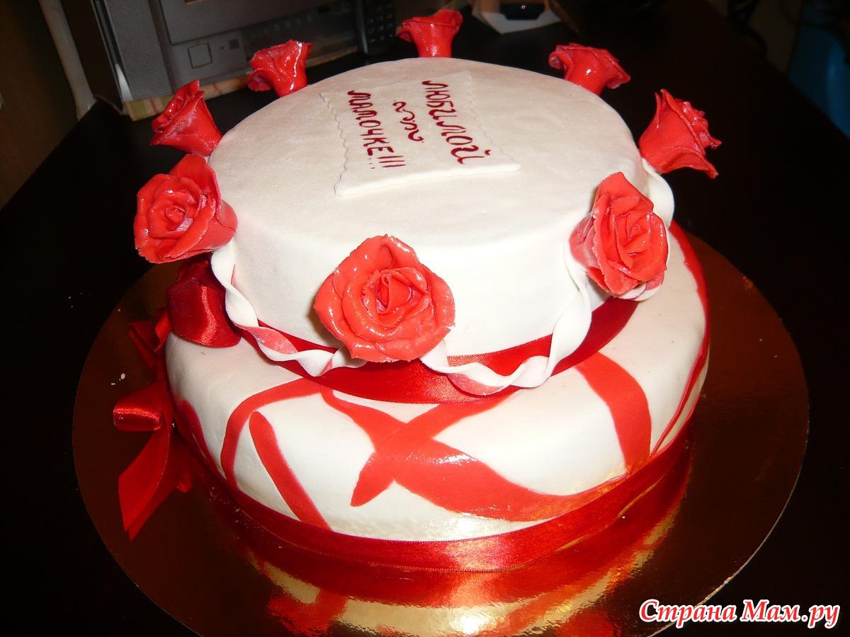 Украсить торт в домашних условиях к юбилею фото