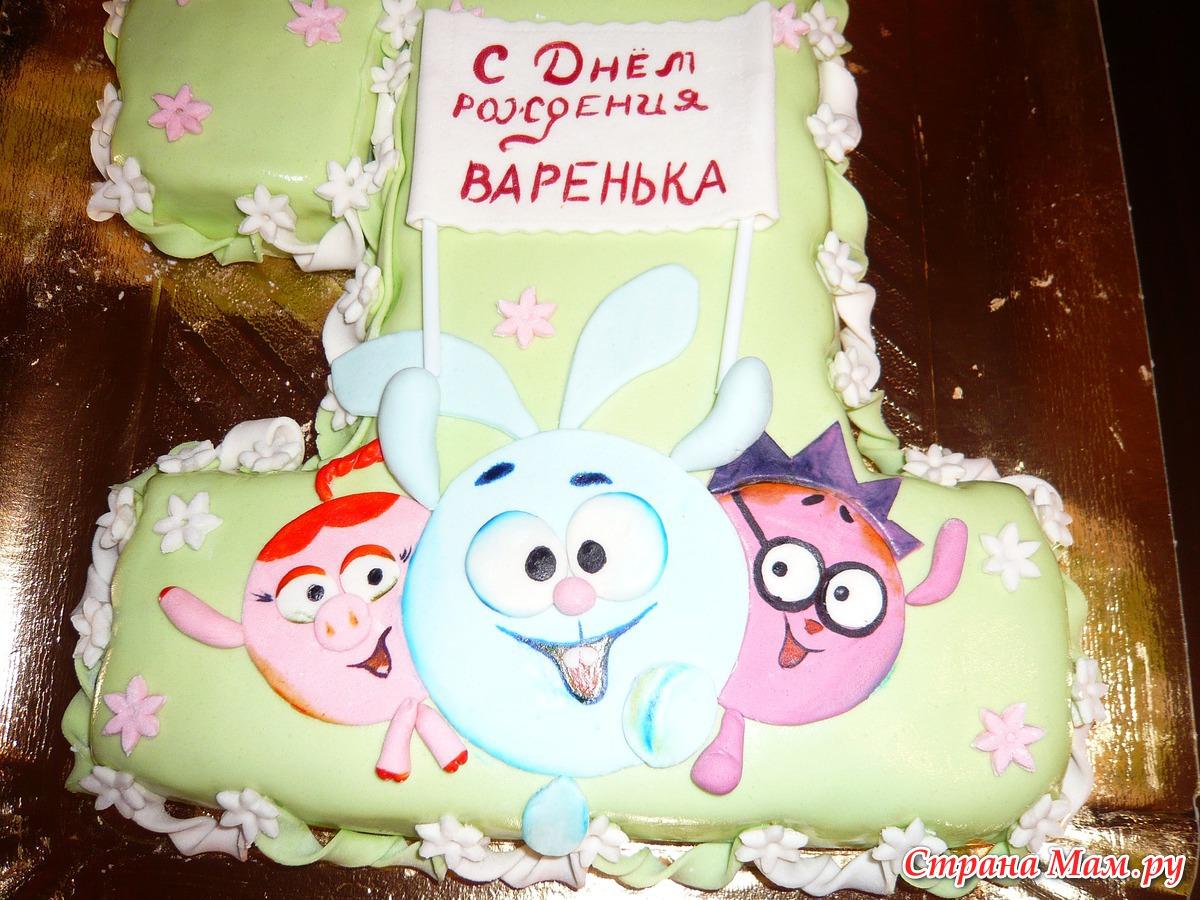 День рождения 1 годик девочке открытка