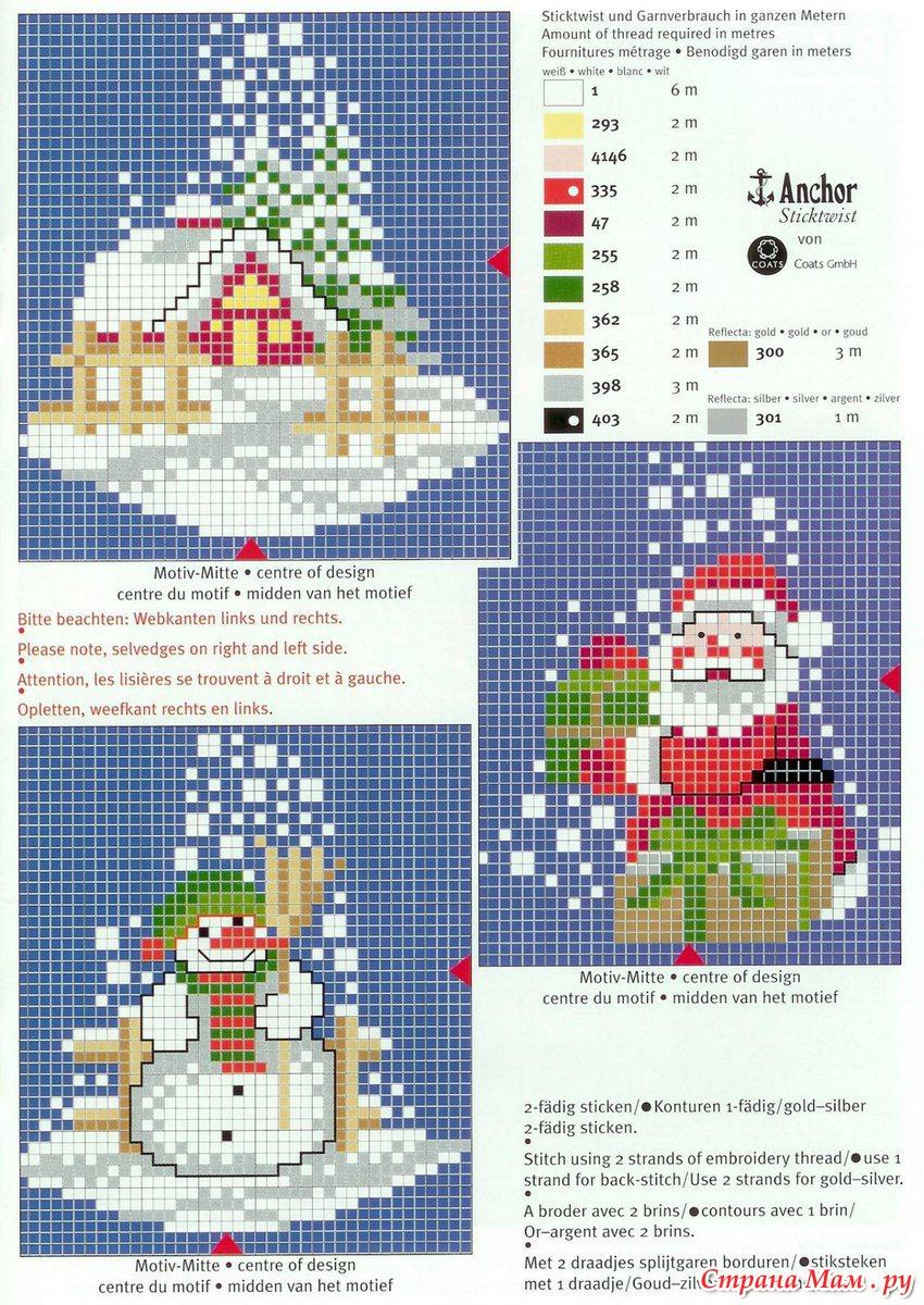 Оригами для детей 7 лет картинки