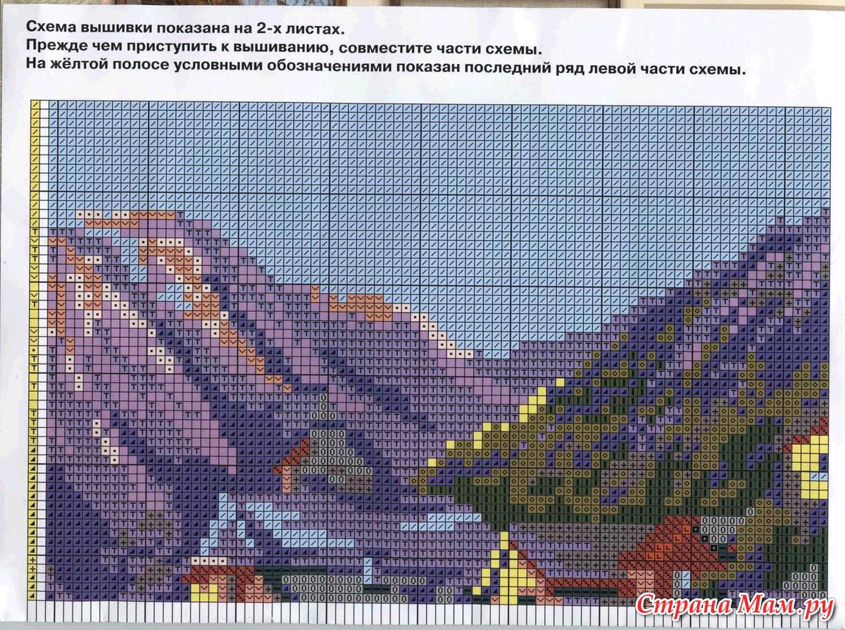 Схемы вышивки «горы» - Вышивка крестом