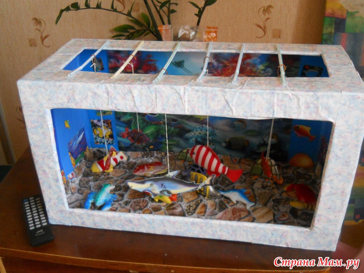 Игрушечный аквариум с рыбками своими руками