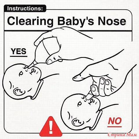 инструкция по эксплуатации ребенка - фото 9