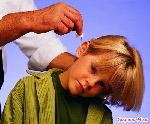 Как сделать так чтобы ухо переболело