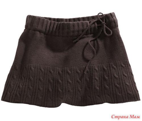 Длинная теплая юбка спицами