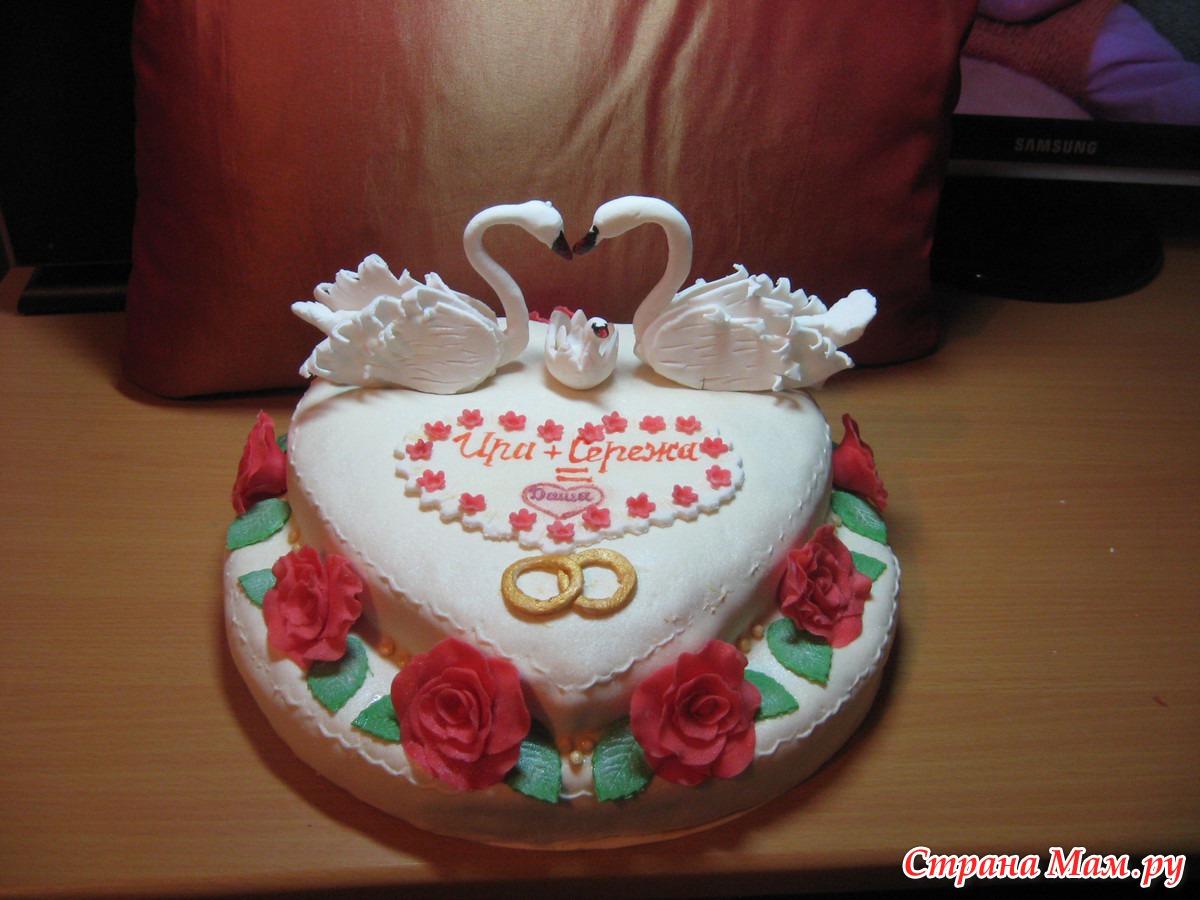 Лебеди из крема. Украшение торта Тонины тортики 12