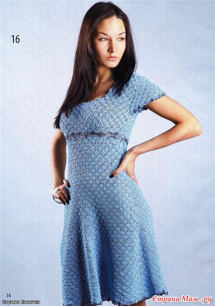 платья с завышенной талией,