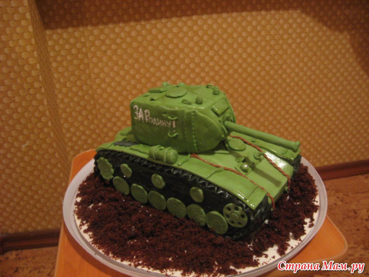 Торт танк пошагово без мастики