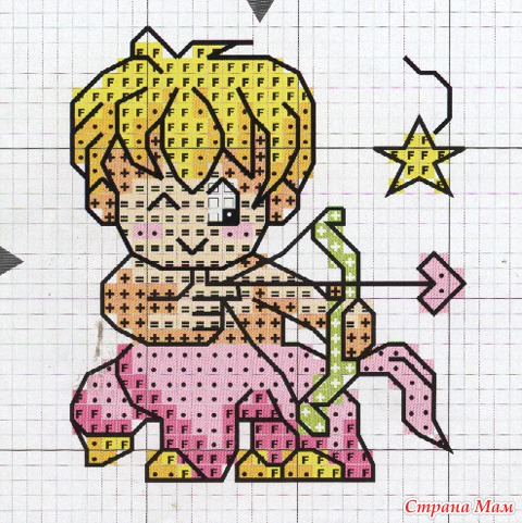 Вышивка крестом стрелец для ребенка