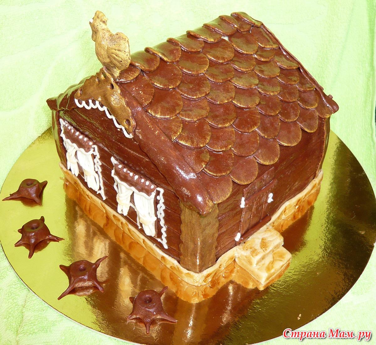 Как сделать торт домик с