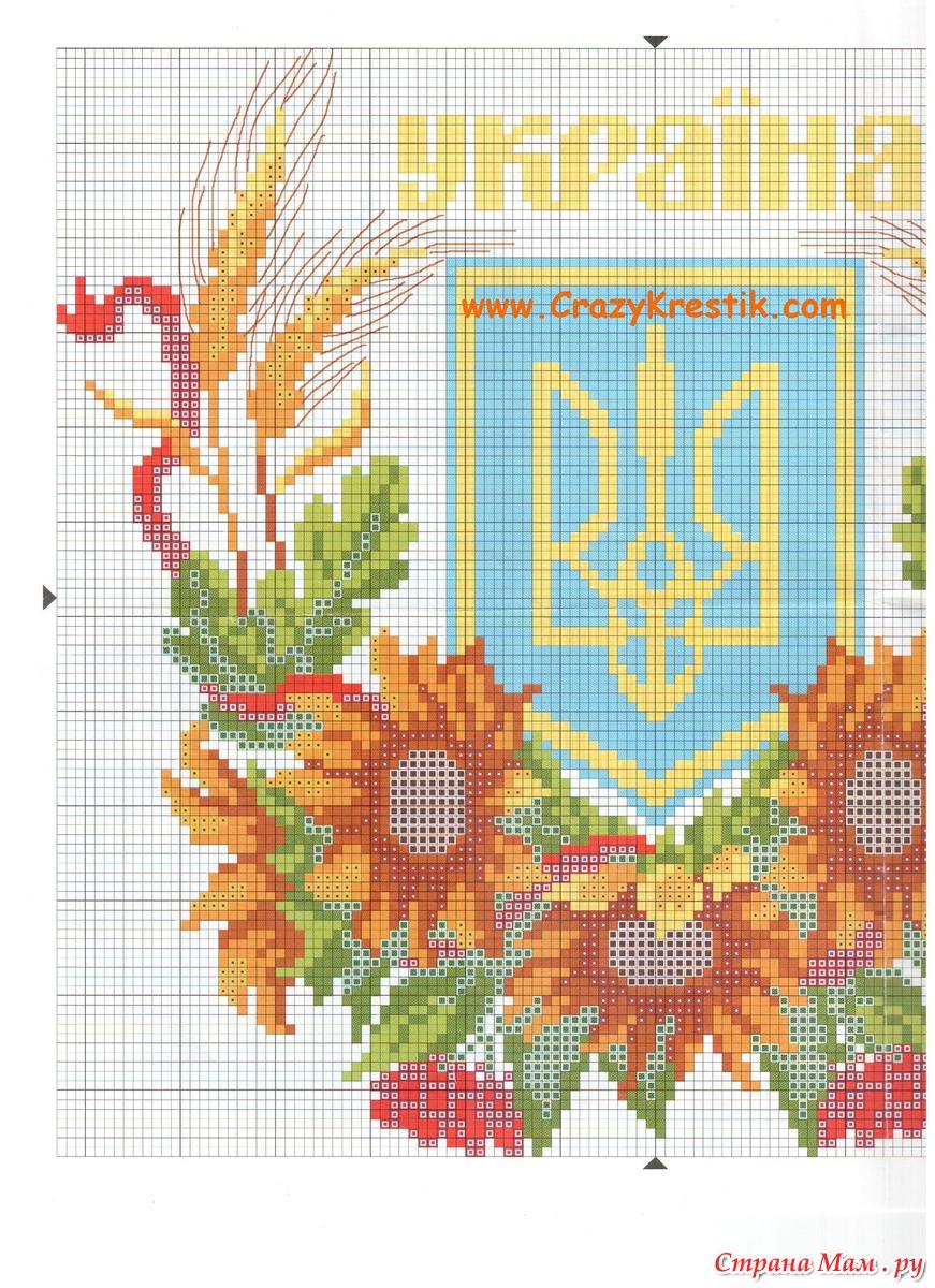 вышивка крестиком ескизы