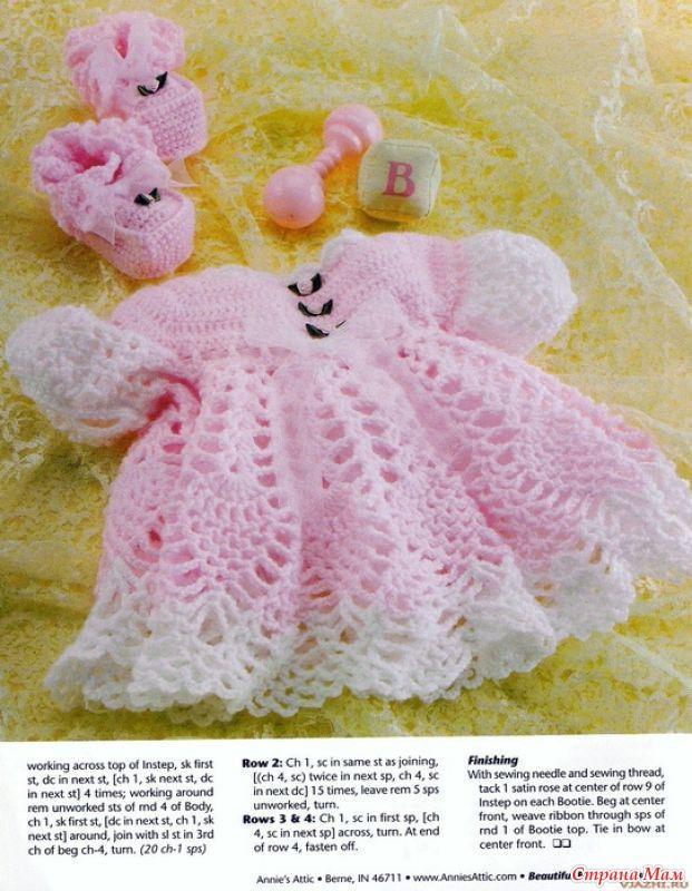 Как связать платье для новорожденной