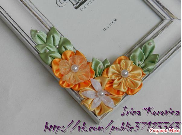 Оригами цветочный шар