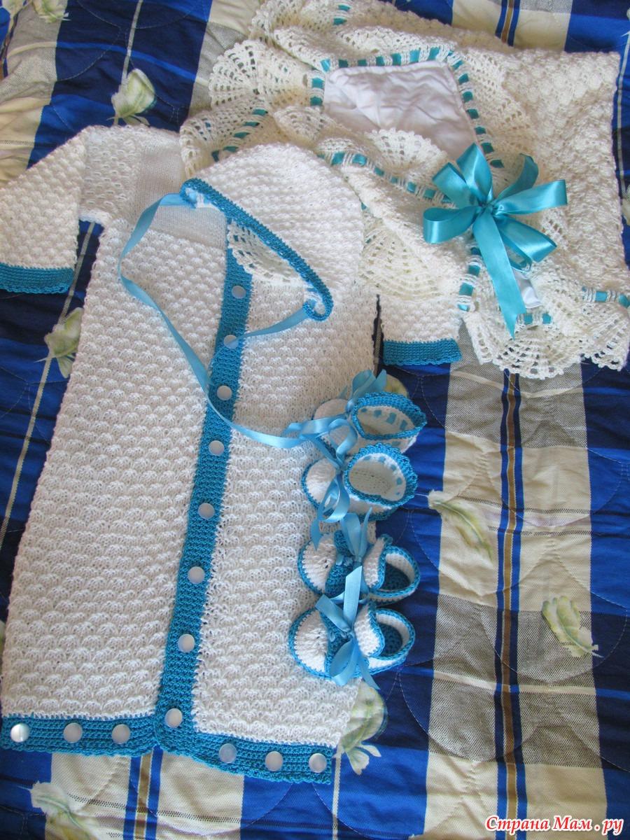 Комплекты для новорожденных своими руками