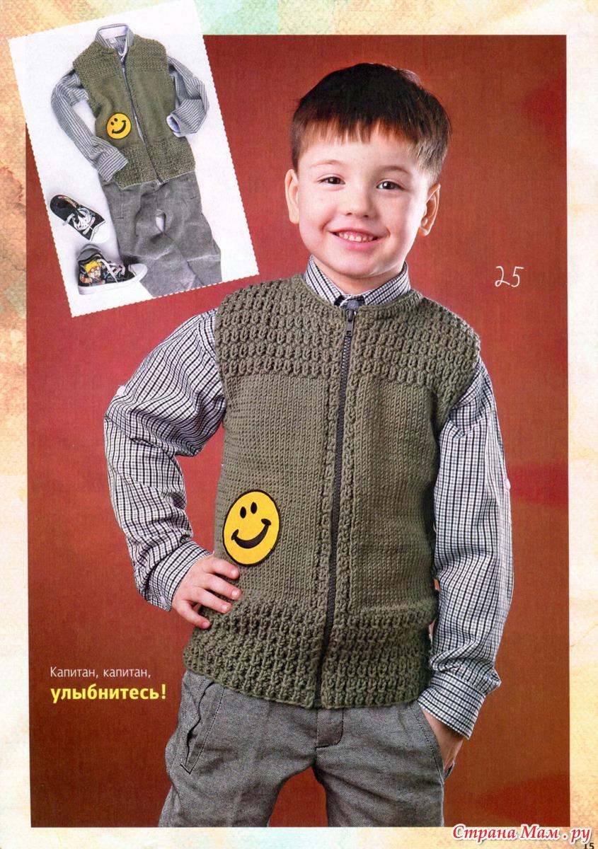 Вязание жилета для мальчика 8