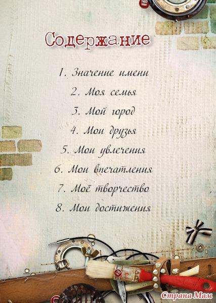 Сюрпризы для детей Новостной портал вТЕМУ - всегда полезная информация