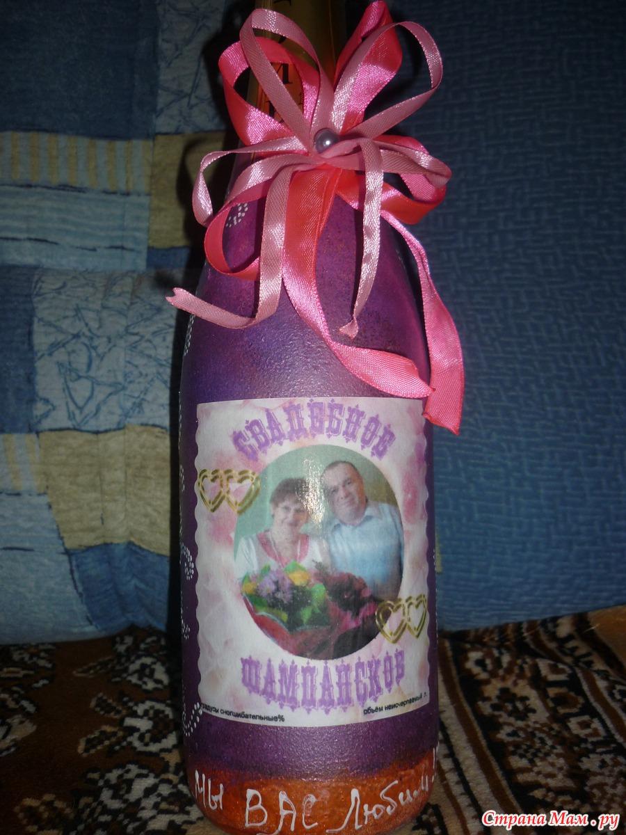 Подарки крёстной на день рождения 274