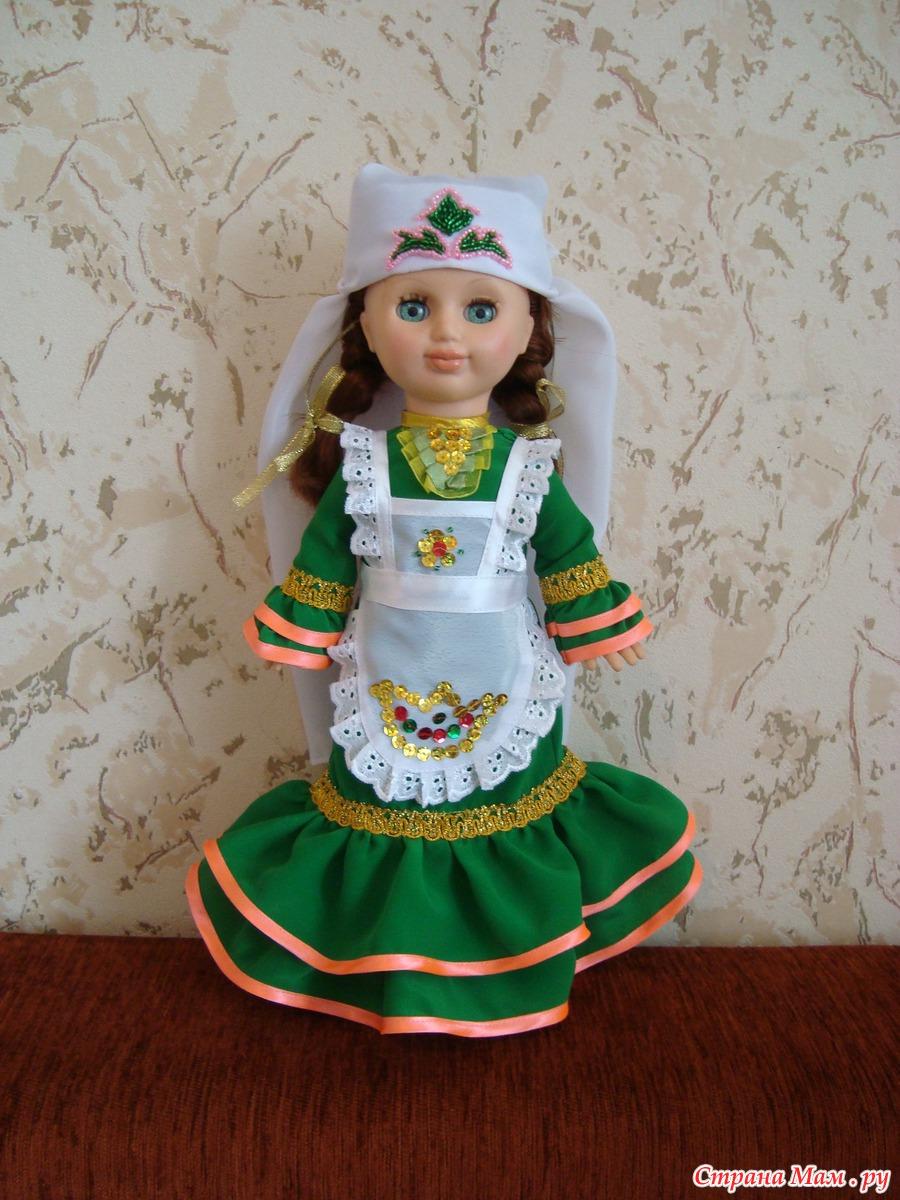 Татарские костюмы для кукол своими руками