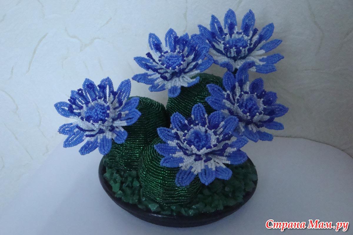 Кактус из бисера Плетение бисером. изготовление цветов из бумаги схемы.