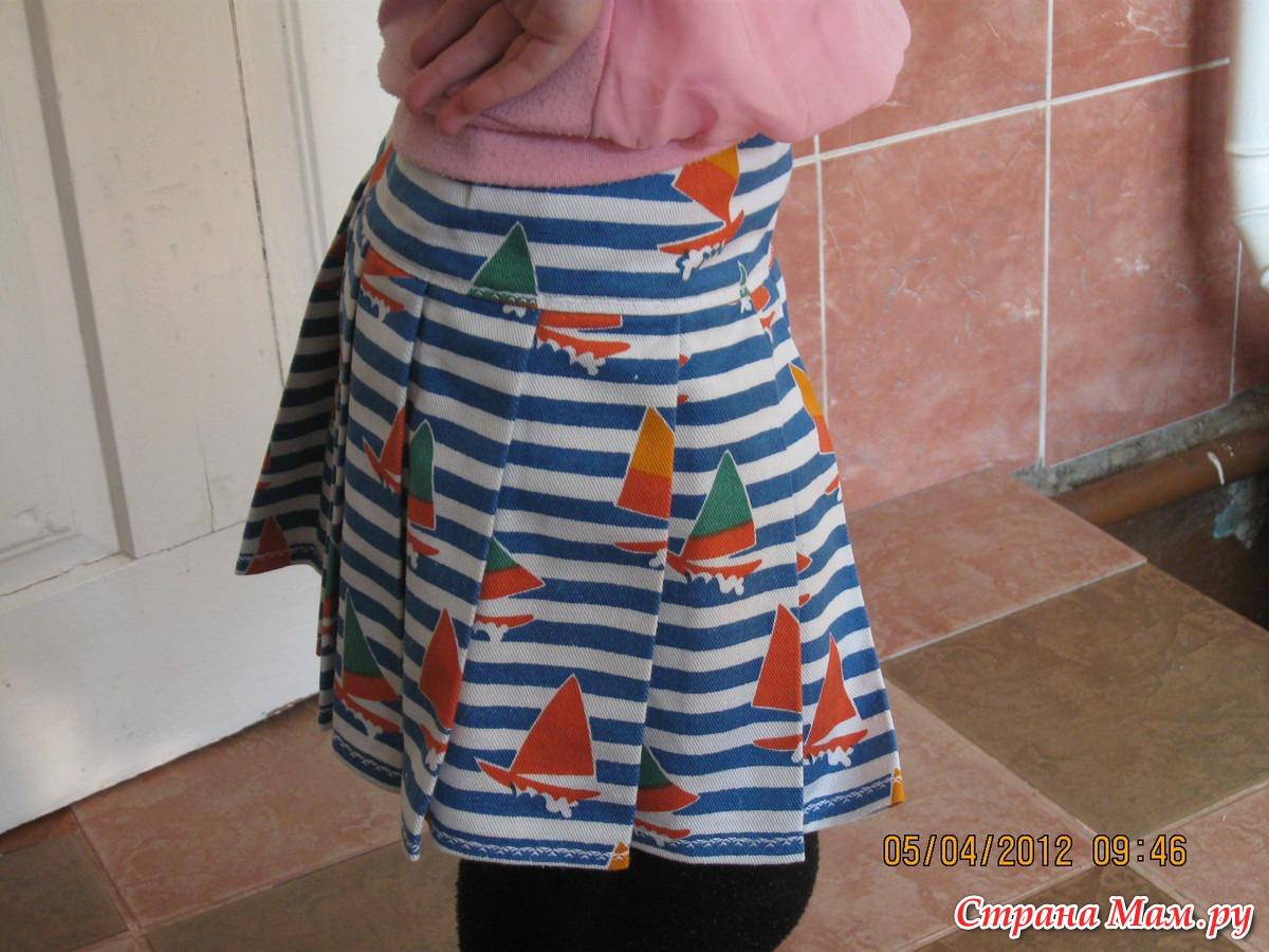 юбка на кокетке схема