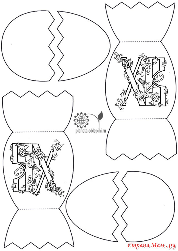 Пасхальная открытки шаблоны своими руками