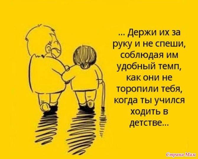 oni-vas-pozabotyatsya