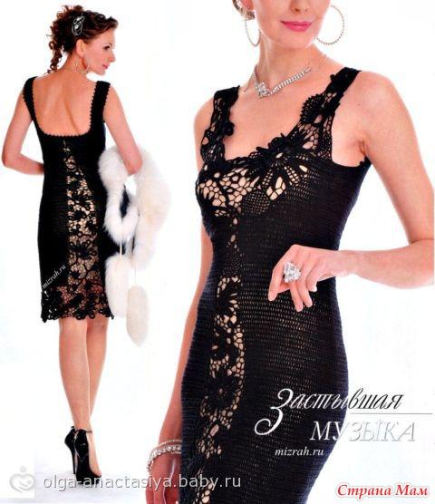 7e13c508800 Элементы этого платья связаны по методике вязания на бурдоне... это для меня  еще не освоенный способ вязания