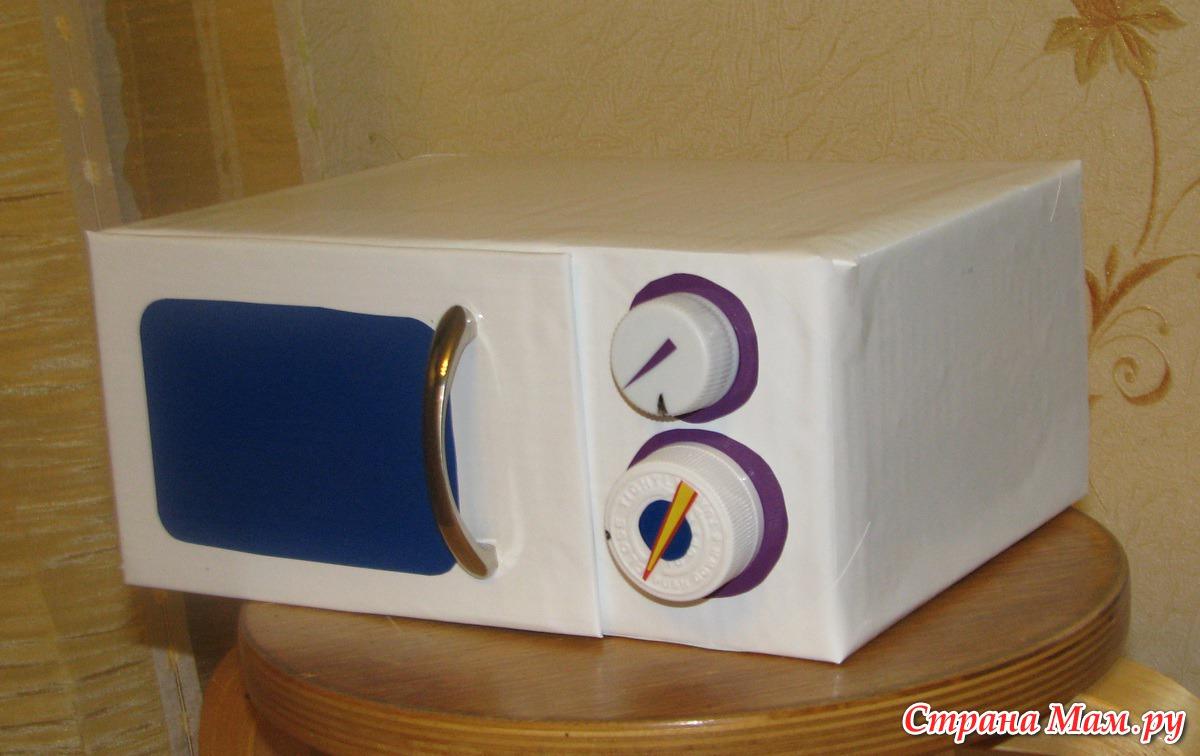 Как сделать игрушечную микроволновку