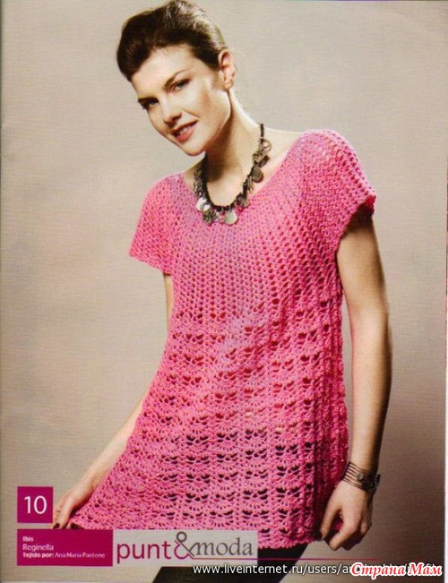 Вязаная розовая туника 94