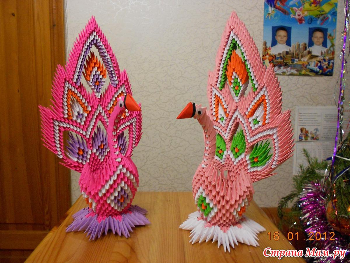 Модульное оригами схема страна мастеров