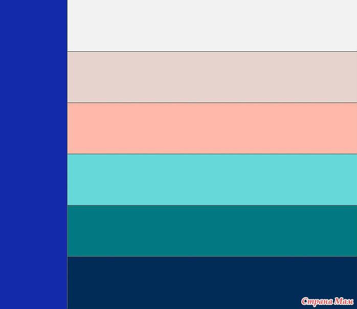 Сочетания цветов с темно синим цветом