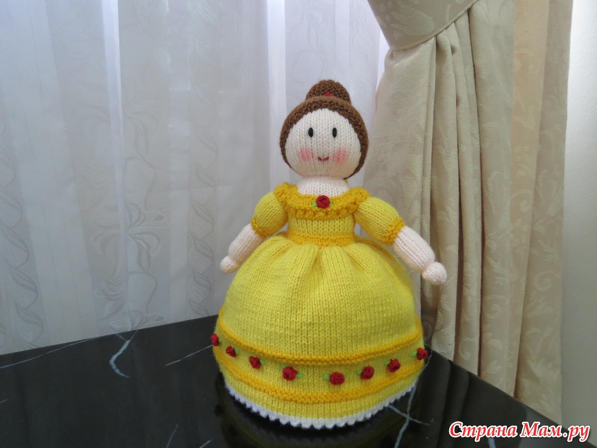 кукла перевертыш как вязать