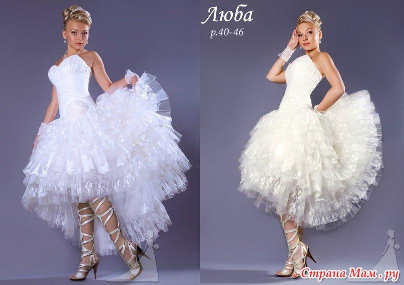 Бальное свадебное платье своими руками