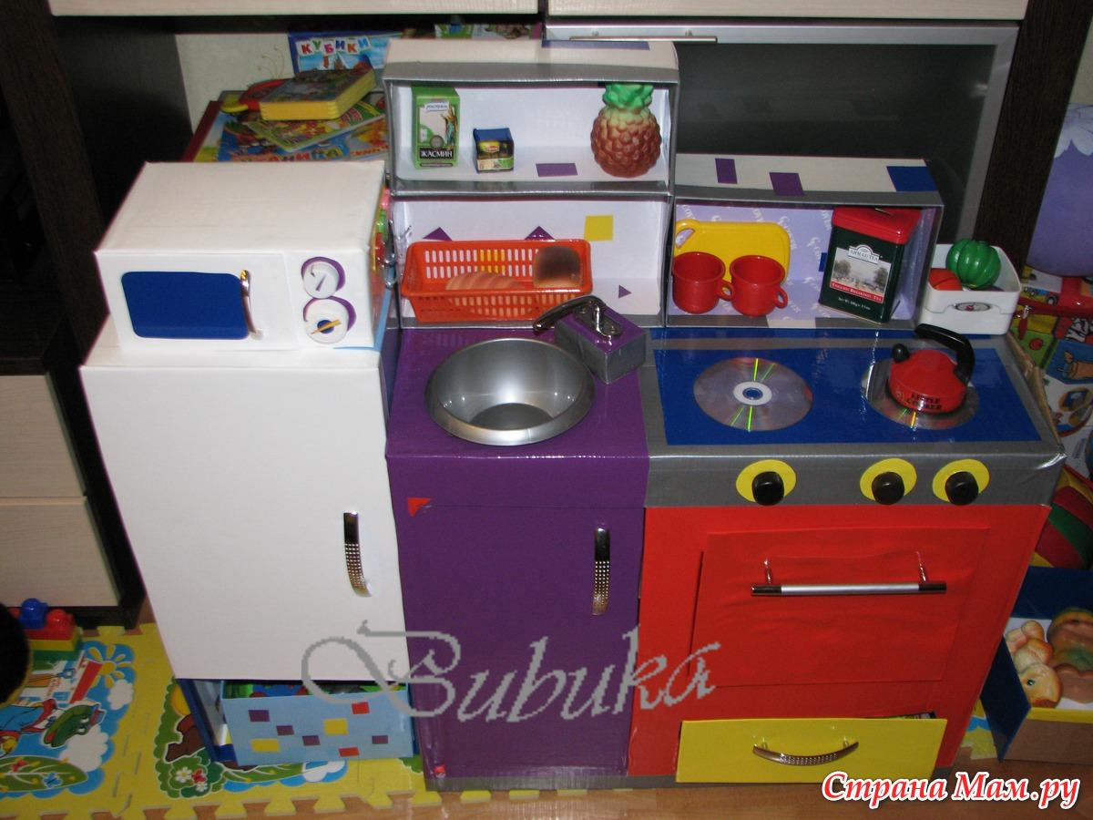 Игрушка холодильник своими руками 46