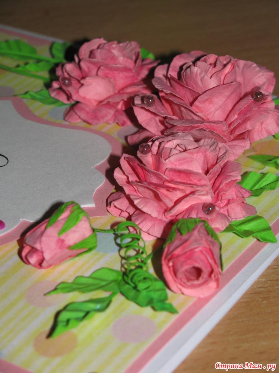 Розы для открыток своими руками 387