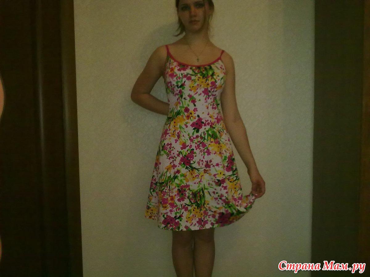 Купить женскую одежду из иванова